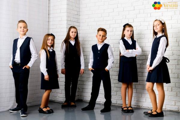 Uniforme școlare albastru închis